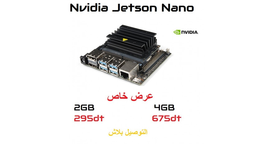 Promo Nvidia Jetson Nano